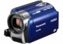 Цифровая видеокамера Panasonic SDR-H80EE-A