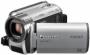 Цифровая видеокамера Panasonic SDR-H80EE