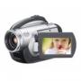 Цифровая видеокамера Panasonic VDR-D220EE-S