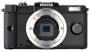 Цифровой фотоаппарат Pentax Q