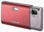 Цифровой фотоаппарат Samsung EC-I70ZZPBB