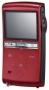 Цифровая видеокамера Samsung HMX-U20