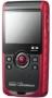 Цифровая видеокамера  Samsung HMX-W200