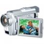 Цифровая видеокамера Samsung VP-D26i