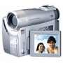 Цифровая видеокамера Samsung VP-D99i