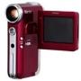 Цифровая видеокамера Samsung VP-M105