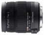 Объектив Sigma AF 18-50mm f/2.8-4.5 DC OS HSM Minolta A