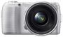 Цифровой фотоаппарат Sony Alpha NEX-C3
