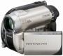 Цифровая видеокамера Sony DCR-DVD650E