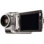 Цифровая видеокамера Sony DCR-HC85E