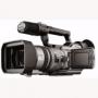 Цифровая видеокамера Sony DCR-VX2100E
