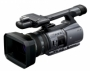 Цифровая видеокамера Sony DCR-VX2200E