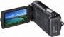 Цифровая видеокамера Sony HDR-CX250E