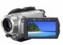 Цифровая видеокамера Sony HDR-UX7E
