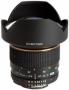 Объектив Samyang 14mm f/2.8 ED AS IF UMC Aspherical Nikon F