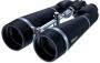 Бинокль Vixen Giant 16-40x80 Zoom
